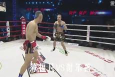 视频-常胜将军薄福凡全场碾压对手  连续重拳逼迫对手弃赛