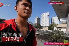 视频-20160612昆仑决成都站 播求KO王伟豪收获13连胜