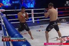 视频-伯力站第二期:亚历克赛重拳KO宋亚东