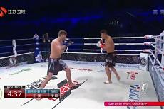 视频-伯力站第二期:王赛意外遭阿特姆KO