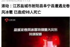 紧急公告:昆仑决6月26日节目播出时间调整