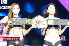 视频-鸿坤昆仑决75KG级世界冠军赛王者争霸决战金陵
