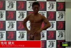 视频-肌肉猛男丁字裤 日本选手骚气亮相备战昆仑决