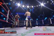 视频-20160807昆仑决南京站全场:张美煊重拳痛殴日本选手