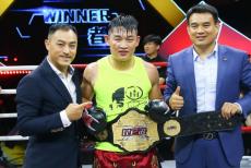 鸿坤昆仑决75kg世界冠军诞生,郑召玉连胜封王