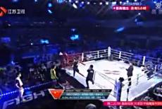 视频-昆仑决南京站 郑召玉2分钟TKO马朔