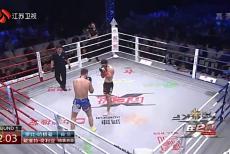 视频-昆仑决济宁站 奇利亚赢得后备名额