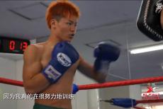 视频-中日最强搏击少年擂台争霸,谁才是搏击天才?