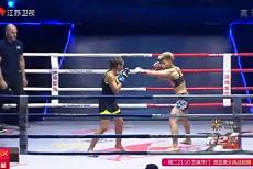 视频-昆仑决福州站 熊竞楠连续肘击获胜