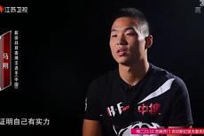 视频-克劳斯KO中国小将马朔